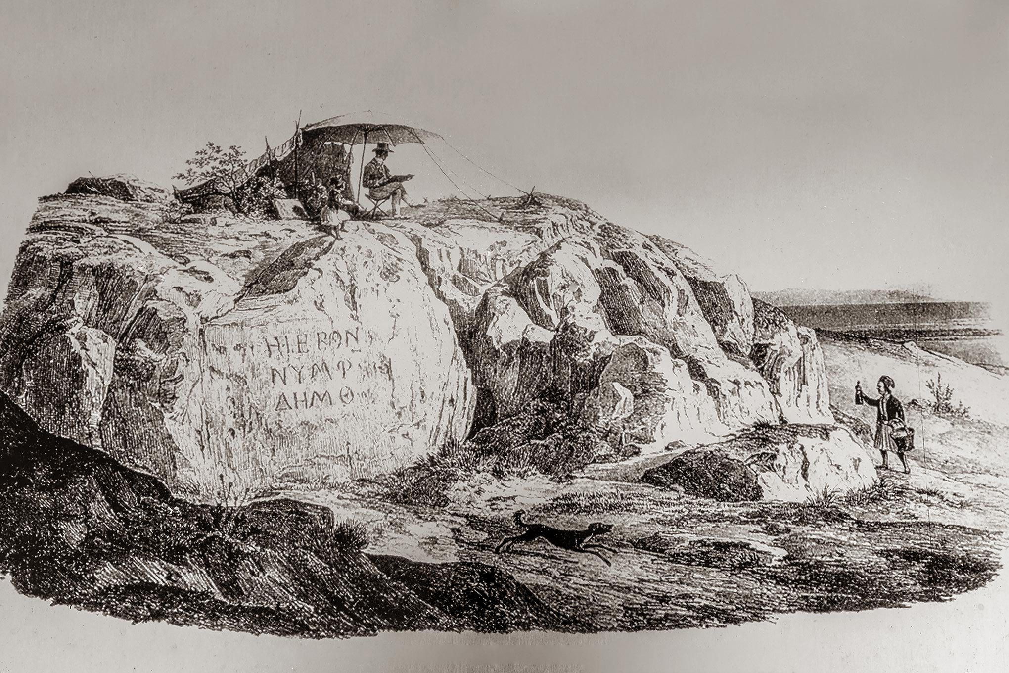 Hill of the Nymphs, Athens