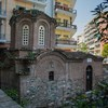The Church of the Transfiguration of the Savior. Thessaloniki