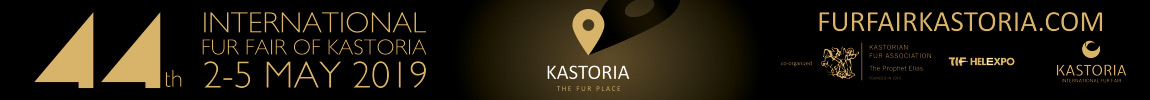44 International Fur Fair of Kastoria