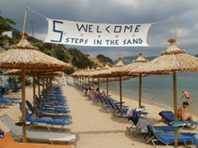 «5 Steps in the sand» tavern. Sykia, Chalkidiki