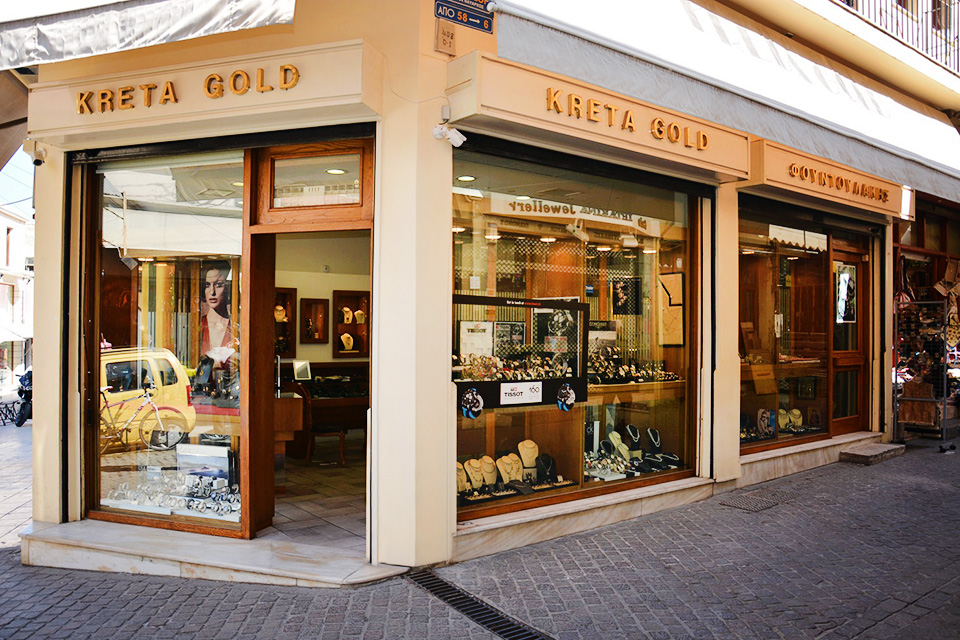 Kreta Gold. Jewelry, Chania