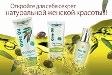Aphrodite Skin Care. Натуральная косметика