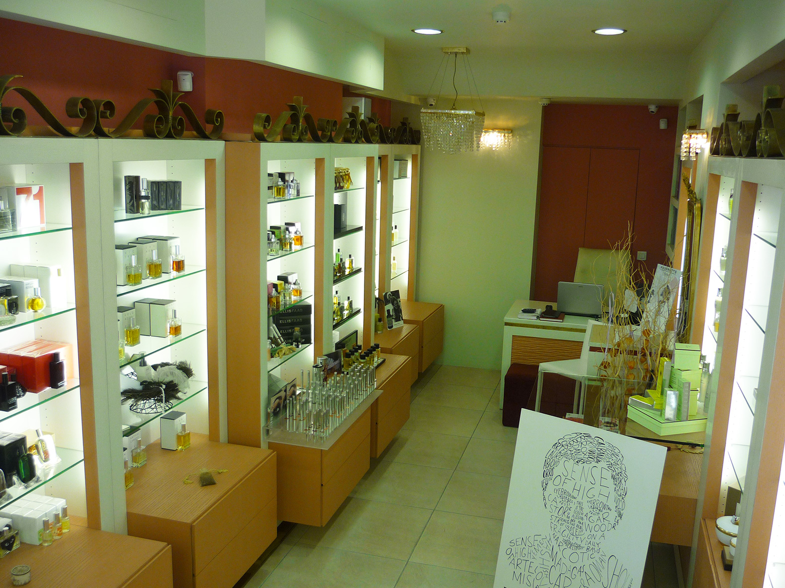 Stemma - Exceptional Perfumes & Cosmetics, Thessaloniki