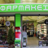 «Moumoulidi Papakosta» pharmacy