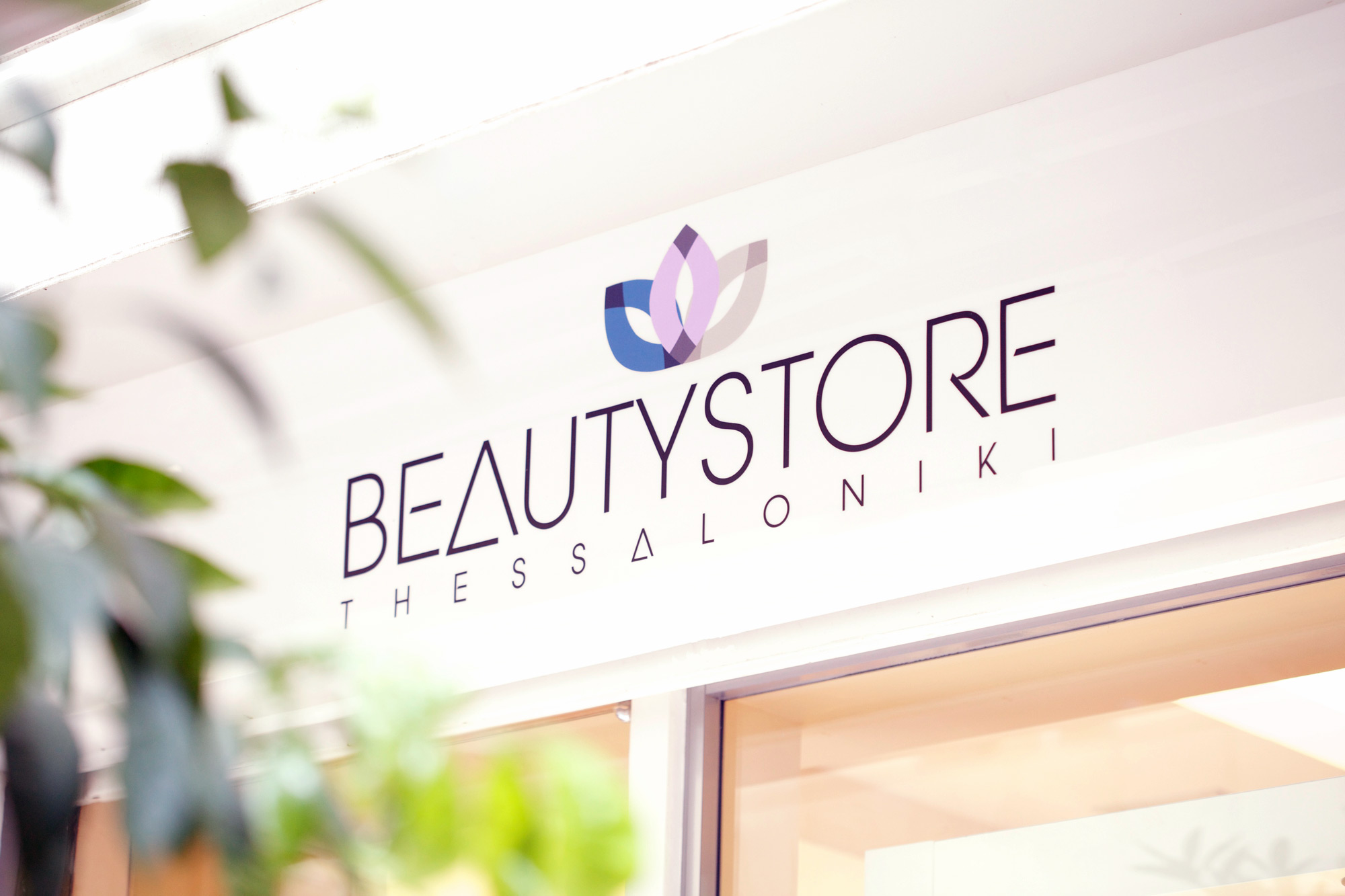 Beautystore Thessaloniki, Салоники