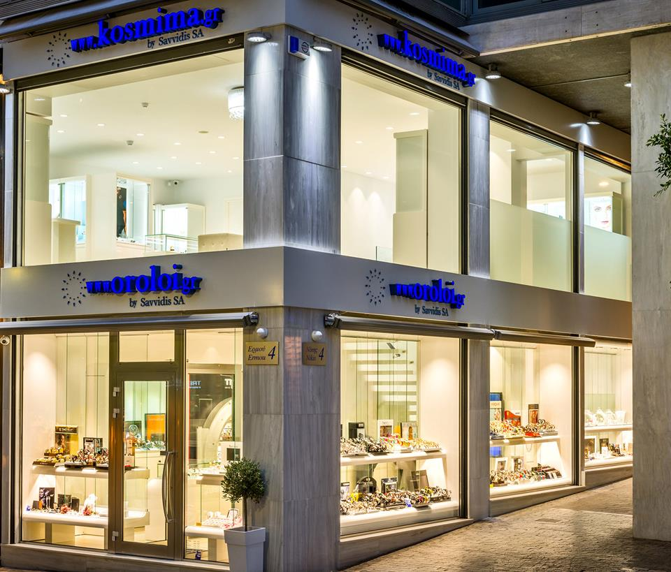 Kosmima.gr. Jewelry and watch store, Athens