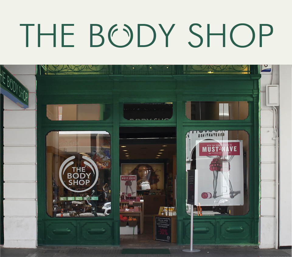 The Body Shop. Косметика, Патры