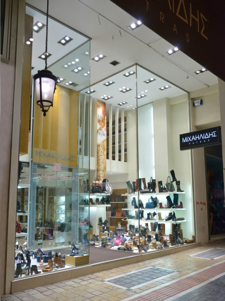 MICHAILIDIS shoes & more. Патры