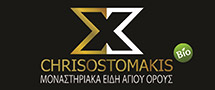 Chrisostomakis Bio