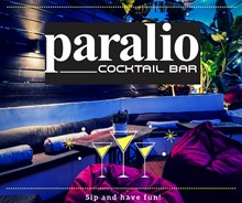 Paralio Cocktail Bar. Χανιώτη, Χαλκιδική