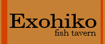Exohiko fish tavern