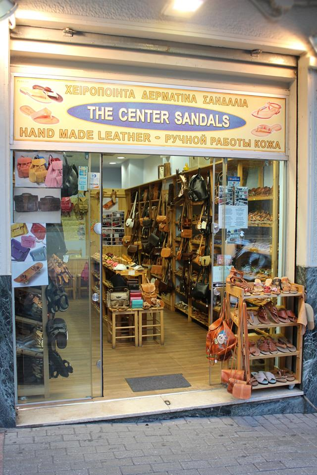 The sandals center. Leather, Rhodes