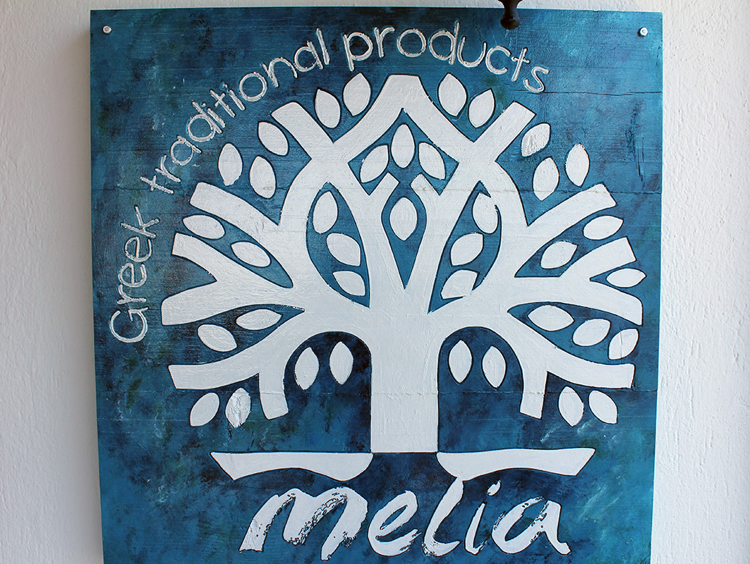 MELIA Greek traditional products. Afytos)