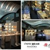 Jewellery & Watches Boutique. Неос Мармарас