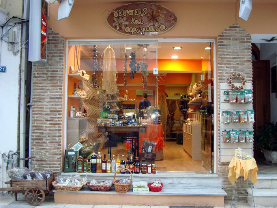Gevseis & Aromata. Traditional greek products, Zakynthos