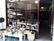 Love Nature Cosmetics Boutique. Natural cosmetics, Chalkidiki