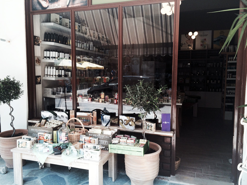 Love Nature Cosmetics Boutique. Natural cosmetics, Chalkidiki)