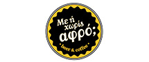 Cafe-bar «Me i horis afro»