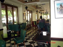 Cafe-bar «Me i horis afro», Thessaloniki