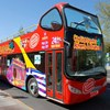 CitySightseeing Athens & Piraeus. Αθήνα