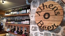 Athens Beer Restaurant, Афины