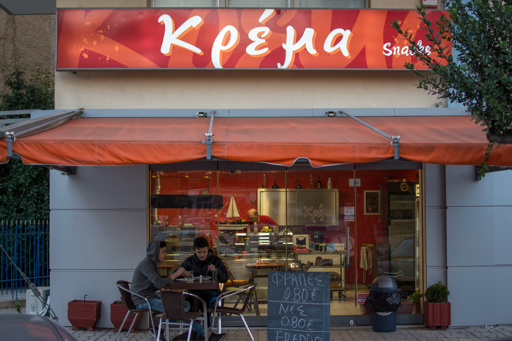 Krema. Bougatsa in Thessaloniki