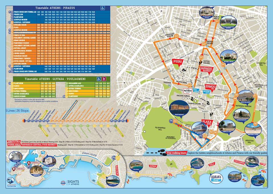 Sights Of Athens. Map)