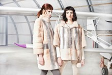 Ego Furs Collection