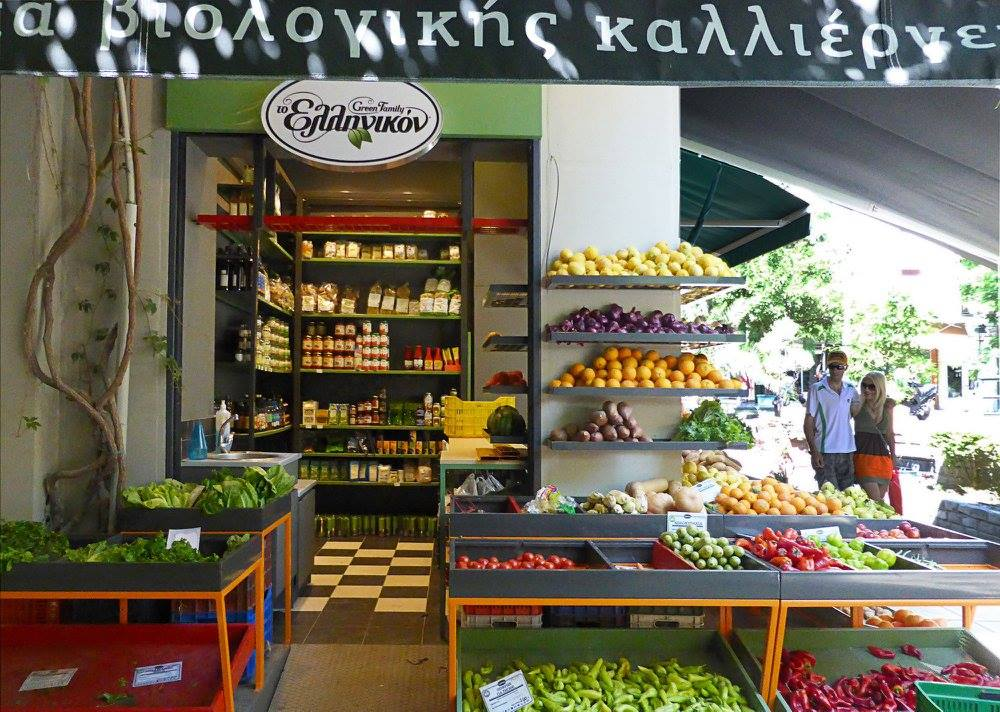 Green Family Stores >> Green Family Stores Of Organic Products Greece