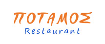 Potamos Restaurant