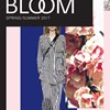Bloom. Women's clothing, Thessaloniki