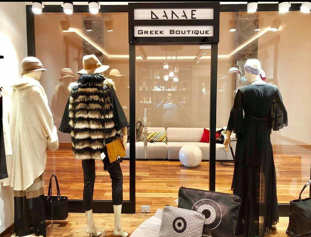 Danae Greek Boutique. Салоники