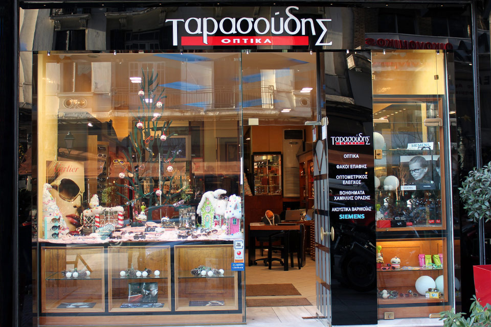 «Tarasoudis» optics, Thessaloniki