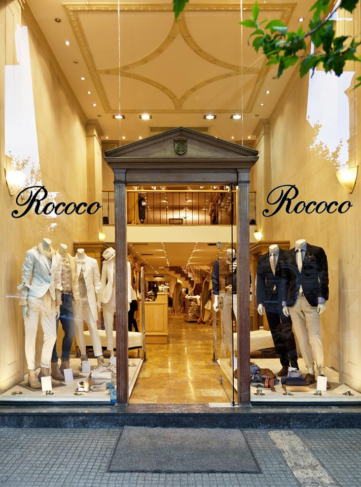 Rococo. Men's and women's fashion, Thessaloniki
