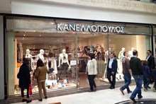 Department stores Kanellopoulos