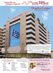 Hondos Center - Athens. Special Offers