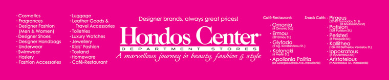 Hondos Center Department Stores