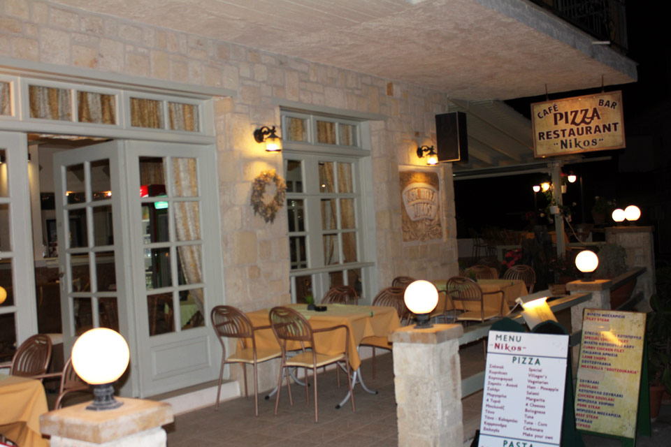 "Restaurant ""Nikos"" Pizza-Bar)"