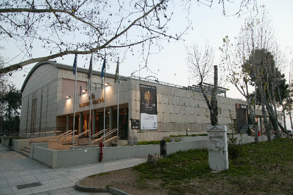National Theater, Thessaloniki