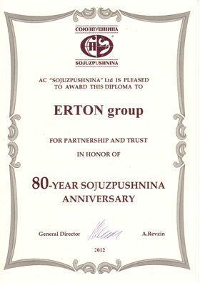 Erton Group