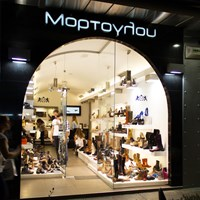 Mortoglou shoes