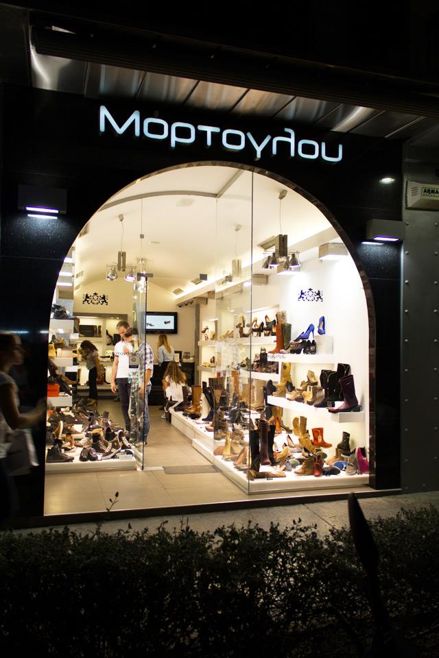 Mortoglou shoes. Heraklion, Crete)