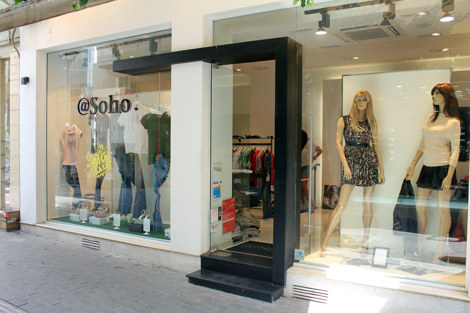e2e13b2d4be85 Soho | Women's fashion, Heraklion