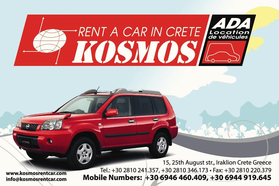 Kosmos rent a car Crete, auto rent)