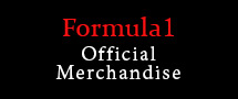 Formula 1 Official Merchandise
