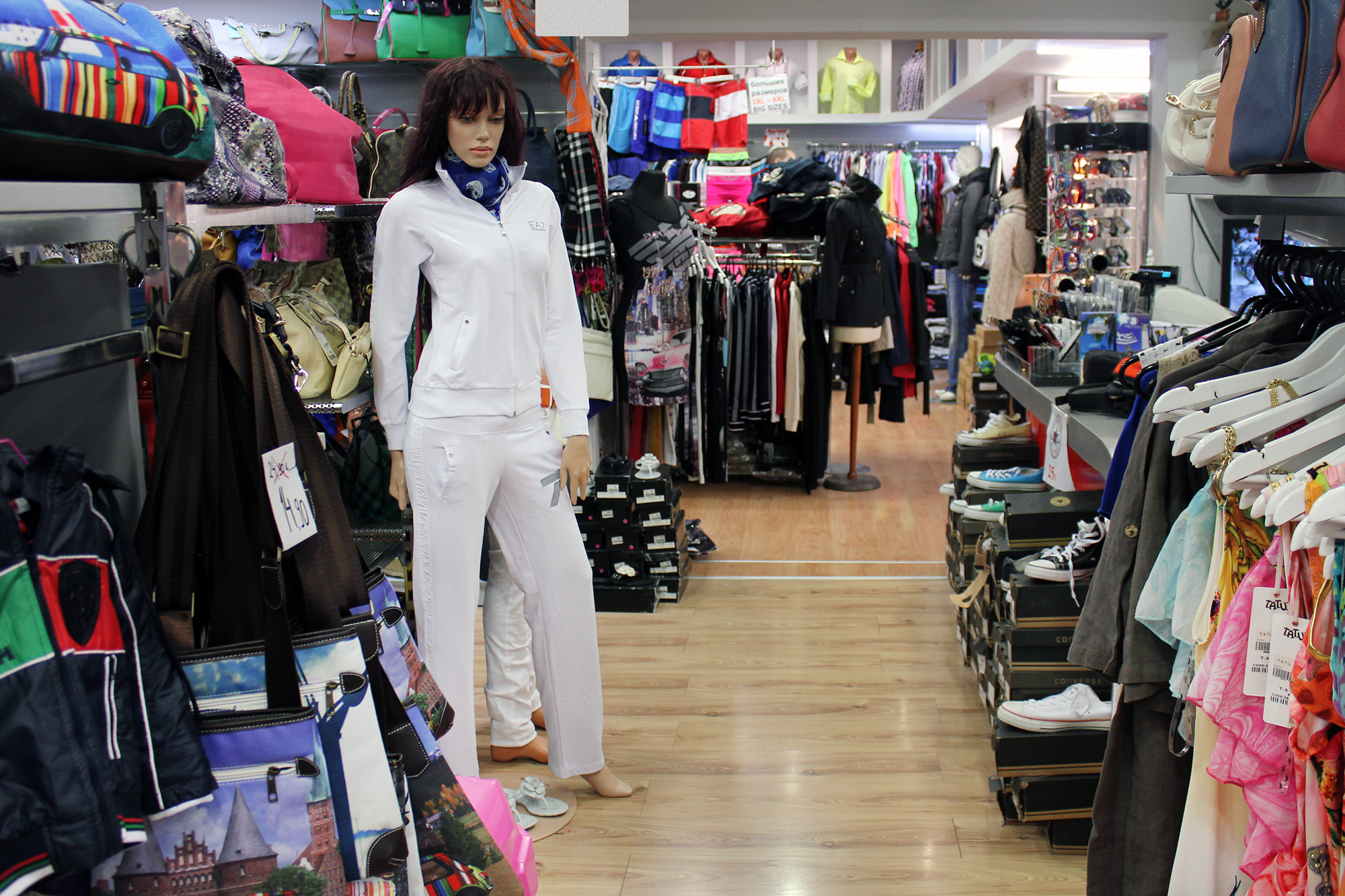 Outlet clothing stores