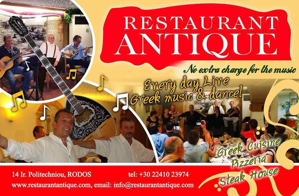 Restaurant «Antique». Rhodes)
