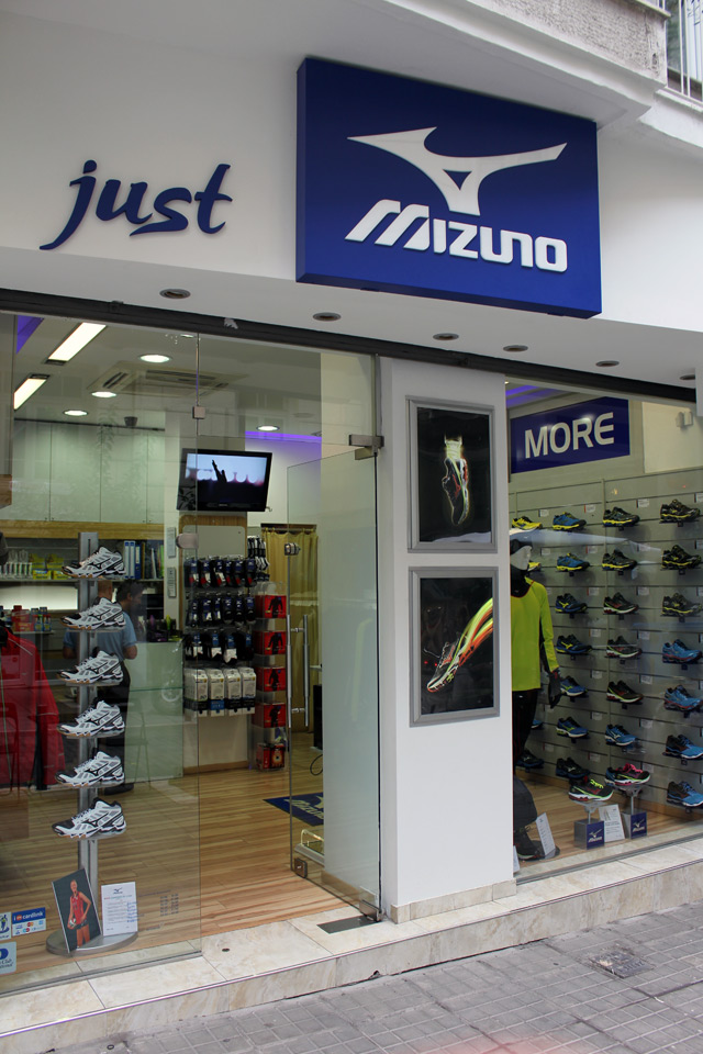 Just Mizuno. Sportswear, Thessaloniki
