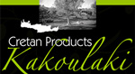 Cretan Products Kakoulaki