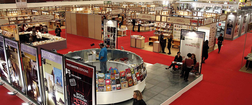 14th Annual Thessaloniki International Book Fair